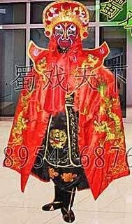 変面 変面衣装豪華フルセット 中国雑技 手品 マジック 種明かし 仕組み 超能力 イリュージョン