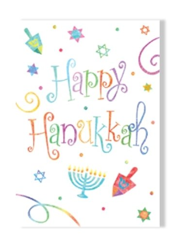 Designer Greetings Designer Greetings Hanukkah Boxed Cards (125-00385-000)