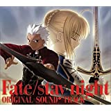 Fate/stay night ORIGINAL SOUNDTRACK