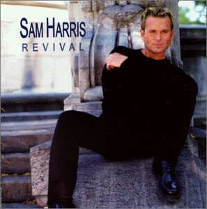 sam harris singer - 1