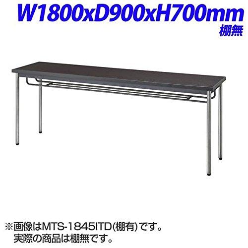 生興 MTS会議テーブル MTS型 ABSエッジタイプ 棚無し ダークブラウン W1800×D900×H700mm MTS-1890OTD B076D4MDBP