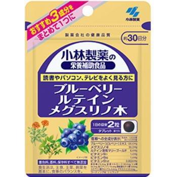 小林製薬 ブルーベリー ルテイン メグスリノ木 60粒×6個セット B07429PHG5