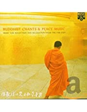 Buddhist Chants & Peace Music / Various