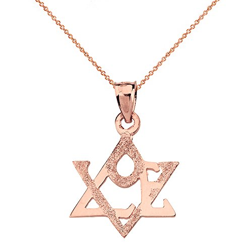 - Textured 14k Rose Gold Love Star of David Pendant Necklace, 22