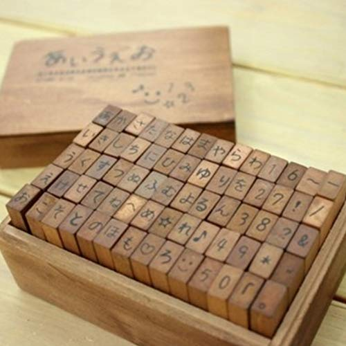 Japanese Alphabet (Hiragana) Rubber Stamp - 70 pcs - Letter Characters - Wooden Box Vintage Antique Finish - DIY ()