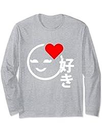 Suki in Japanese Meaning To Like Long Sleeve Shirt