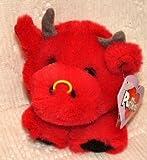 Puffkins Bean bag, NWT - Bruno - red bull
