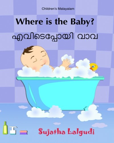 Children's Malayalam: Where is the Baby: (Malayalam Edition) Kids book in Malayalam, English Malayalam Picture book for children (Bilingual Edition), ... picture books for children) (Volume 1) PDF
