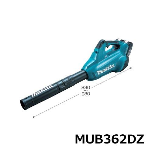 マキタ ブロワ 充電式ブロワ MUB362DZ 最大風量:13.4m3 本体のみ バッテリ充電器別 B074XNRDJ8