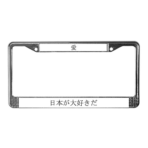 CafePress Japan License Chrome Holder
