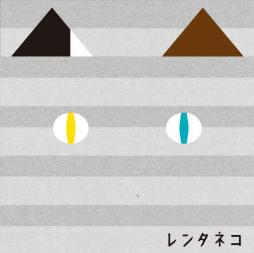 Soundtrack - Eiga Rentaneko Original Soundtrack [Japan CD] VPCD-81726