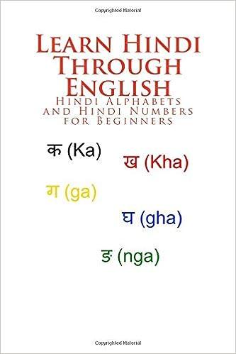 Get PDF Hindi Alphabets & Pronunciation: Hindi Learning