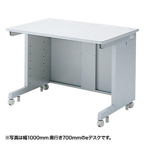 サンワサプライ eデスク(SタイプW1000×D750mm) ED-SK10075N B00SUQDQYI