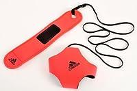 adidas Fußballtrainer Soccer, Rot, ADFB-10130