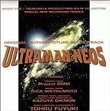 ウルトラマンネオス ミュージックファイル