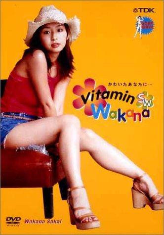 BODY WAVE Vitamin Wakana [DVD]