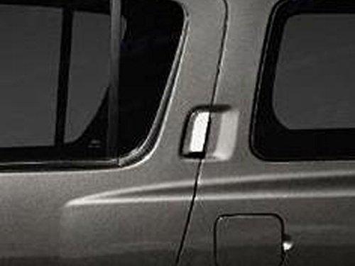 (QAA FITS ARMADA & PATHFINDER 2004-2015 NISSAN (2 Pc: ABS Plastic Rear Door Handle Cover Kit, 4-door, SUV) DH24524)