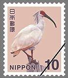 日本郵便 10円切手 【50枚】