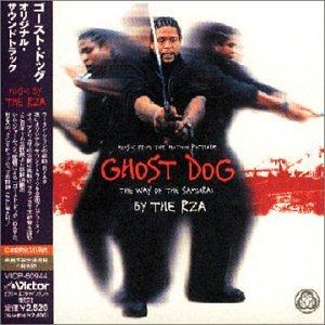 The RZA - Ghost Dog - Zortam Music