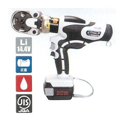 泉精器製作所 E Roboシリーズ 充電油圧式 圧着専用工具 REC-Li150 RECLi150 B07BBLZM8V