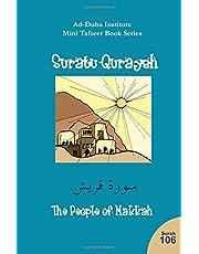 Mini Tafseer Book Series: Suratu-Quraysh