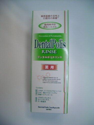 デンタルポリスリンス300ml ×6本歯科専用歯ブラシ2本付