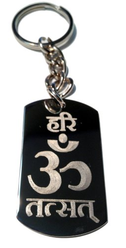 Hindu Lord Saying Hari Om TAT SAT Mantra Meditation AUM Meditate Religion Religious Logo Symbols - Metal Ring Key - Rings Lord Of Cd Key The