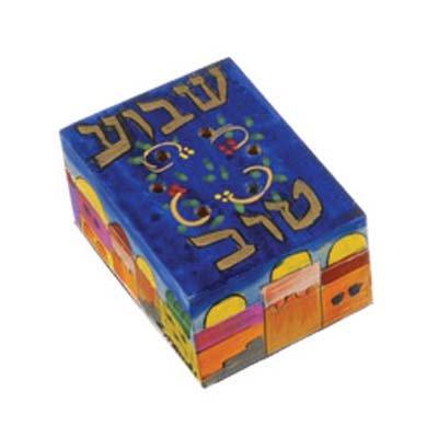 (Shavuah Tov Spice Box with Cloves)