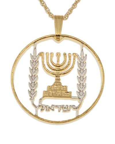 (Menorah Pendant & Necklace, Israel 1/2 Lirot Hand Cut)