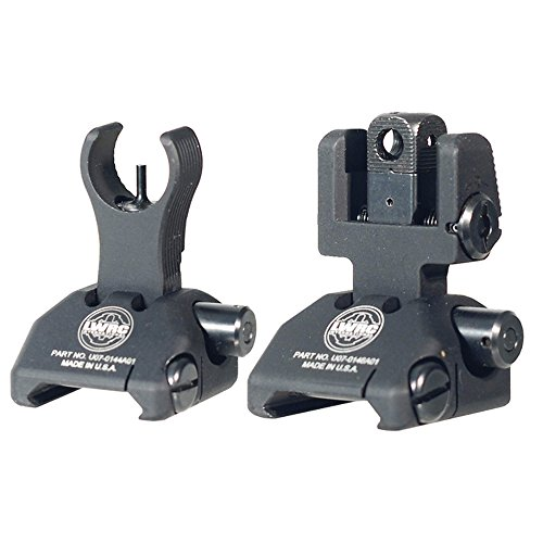 LWRC Skirmish Front and Rear Foldable Flip Up Backup Rifle Sights Set Black