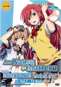 Ano Natsu De Matteru (Waiting For Summer), TV Episodes 1-12, Complete Anime Series in Japanese with English Subtitles