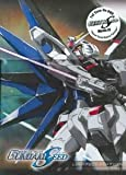 Mobile Suit Gundam Seed: Movie 3 - The Rumbling Sky