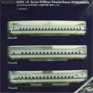 tomix-n-gauge-92353-n700-3000-system-tokaido-and-sanyo-shinkansen-hematopoietic-3-car-set-b-by-tommy