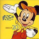 Yoiko No Disney Best 16  Japa