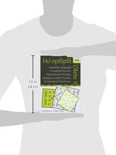 Ho'opilipili 'Olelo II: Hawaiian Language Crossword Puzzles, Word Search Puzzles, Change-a-Letter Puzzles, and Crossword Dictionary (Latitude 20 Books (Paperback)) by Latitude 20