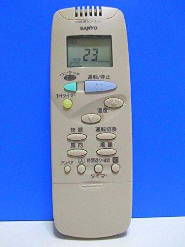 エアコンリモコン RCS-FB1