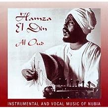 Al Oud (Audio Cassette)