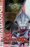 2005SP Ultraman Nexus Junessu Kuriarame VER