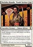 Magic: the Gathering - Michiko Konda, Truth Seeker - Saviors of Kamigawa