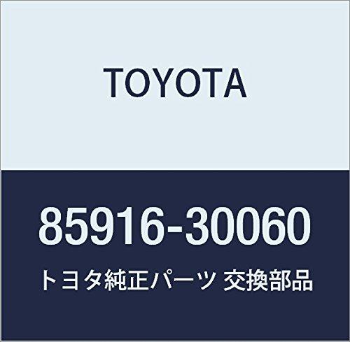 Toyota 85916-30060 Light Control Relay