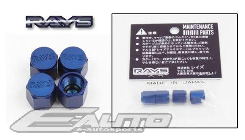 Volk Racing Volk Rays Wheel Rim Valve Stem Cap Blue Color Universal FIT Gram Lights , 57 Motorsport, G-games , Versus , Nismo ,Gt30 , Te37, Re30 , Gt-v, Gt-c, - Sport Rim Ray