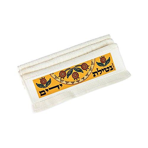 Toallas de mano de shabat judío lavado y utensilios de cocina - Dorit Judaica elegante Cutton toalla al Netilat Yadayim (Bundle): Amazon.es: Hogar