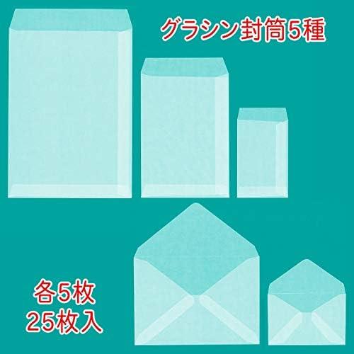 グラシン封筒5種セット 25枚入 国産グラシン紙 A5 洋形2号 透けるポチ袋 バッグ 半透明平袋