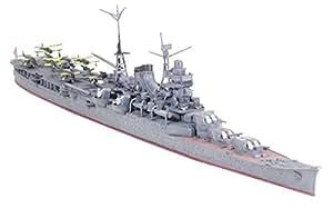 Tamiya - Maqueta de barco (31341)