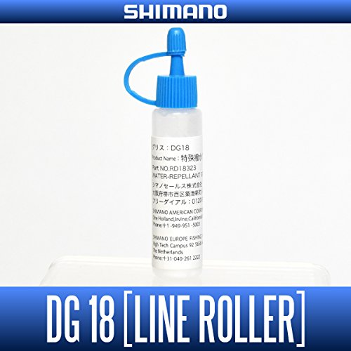 SHIMANO Service parts Reel Maintenance grease/oil Special Water-repellent  grease DG18 4 5g