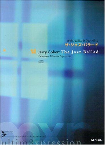 究極の表現力を身につける ザジャズバラード 模範演奏CD付