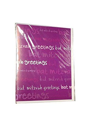 Amazon bat mitzvah greeting card jewish greeting card hebrew bat mitzvah greeting card jewish greeting card hebrew english one card with matching envelope m4hsunfo
