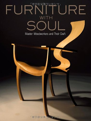 furniture-with-soul-master-woodworkers-and-their-craft