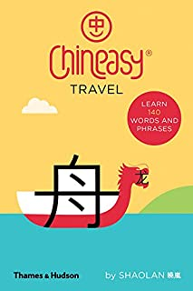 Book Cover: Chineasy Travel