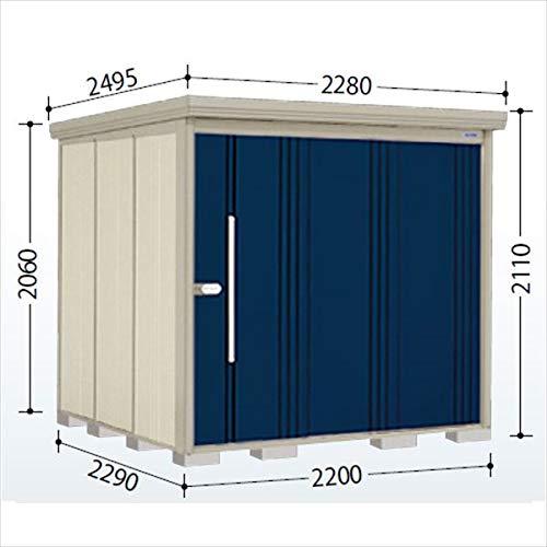 タクボ物置 ND/ストックマン ND-2222 一般型 標準屋根 『屋外用中型大型物置』 ディープブルー B07MTZRY8W